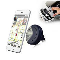 Автомобильный держатель Магнитный Brum M-X16 крепление в решетку, для телефона