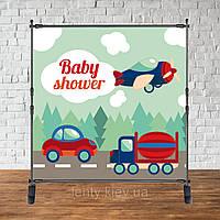 """Баннер 2х2м """"Baby Shower (Беби шауэр/Гендер пати)"""" - Фотозона (виниловый) - Машинки, самолет"""
