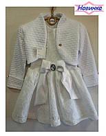 """Платье для девочки """"Нюша2_12"""", упаковка 4 штуки, рост от 104 до 122 см"""