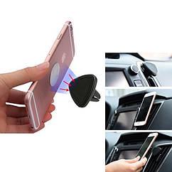 Автомобильный держатель Магнитный K-01 крепление в решетку, для телефона