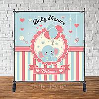 "Баннер 2х2м ""Baby Shower (Беби шауэр/Гендер пати)"" - Фотозона (виниловый) (Без каркаса) - Слоненок и шары"