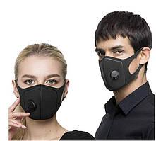 3 ШТ Многоразовая маска питта Pitta Mask Arax ОРИГИНАЛ