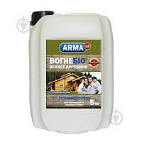 Огнебиозащита ARMA 12R для древесины Готовый раствор 5 л