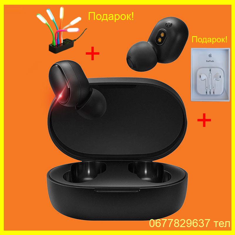 Навушники Xiaomi Redmi AirDots з Кейсом Бездротові Bluetooth ГАРНІТУРА Аирдотс 2 Блютуз навушники Навушники