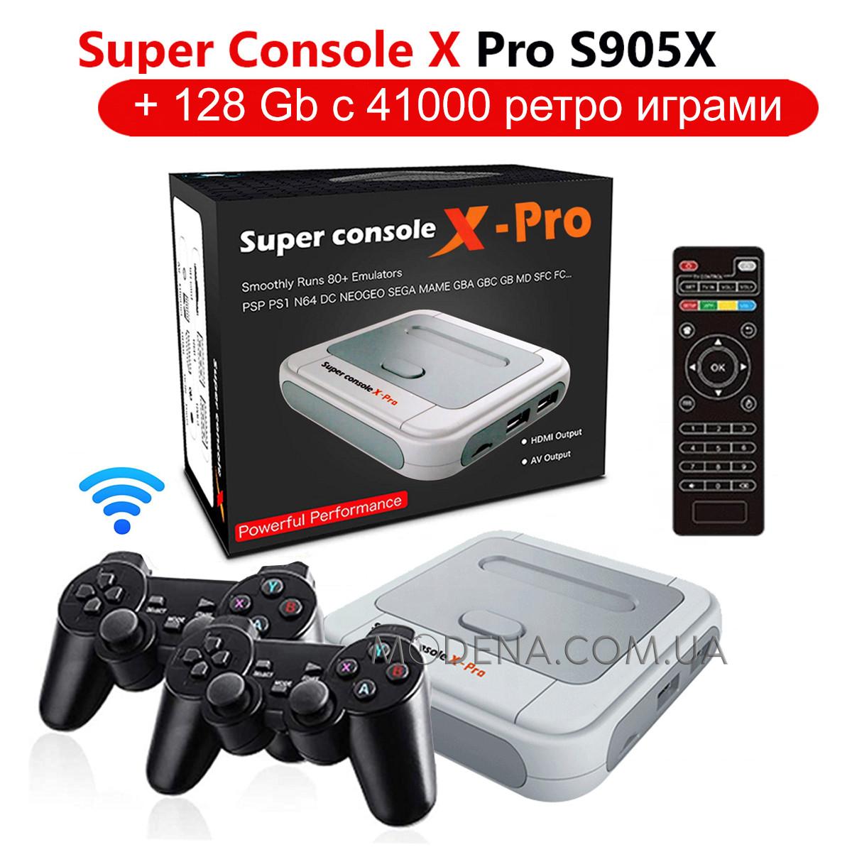 Ігрова приставка X PRO S905X HDMI 128Gb | 41000 ретро ігор