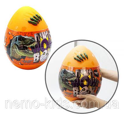 "Детский набор для творчества в яйце ""Dino WOW Box"", 20 предметов, Яйцо динозавра."