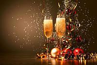 Привітання з новорічними святами!
