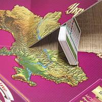 Настільна гра Монополія Україна 0734ATS