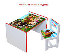 """Комплект стол и 1 укрепленный стул детский """"Маша и медведь"""""""