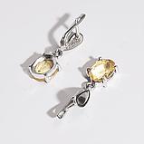 Срібні сережки з цитрином, 633СРЦ, фото 2