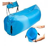 Надувной лежак-мешок Lamzac (Ламзак) Good Take с карманом 2.35м голубой