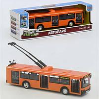 Тролейбус 9690B інерційний, 28 см, 1:43, звук мотора, музика, світло фар, двері відкриваються, інерц