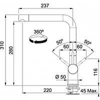 Кухонний змішувач FRANKE Active Plus (115.0373.820) Fragranite графіт