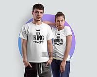 Парные футболки для пары с принтом her king his queen