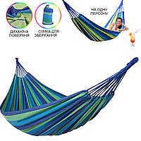 Тканевый уличный гамак, подвесной гавайский гамак для дачи и дома, гамак садовый, Гамаки туристические Синий