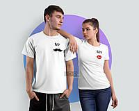 Парные футболки для пары с принтом мистер миссис mr mrs