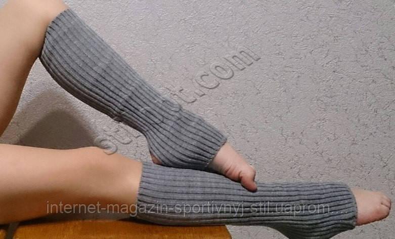 Гетры  серые  40 см