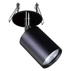 Потолочный светильник Nowodvorski EYE FIT 9400, КОД: 958103