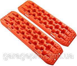 Сенд-траки пластикові (помаранчеві)