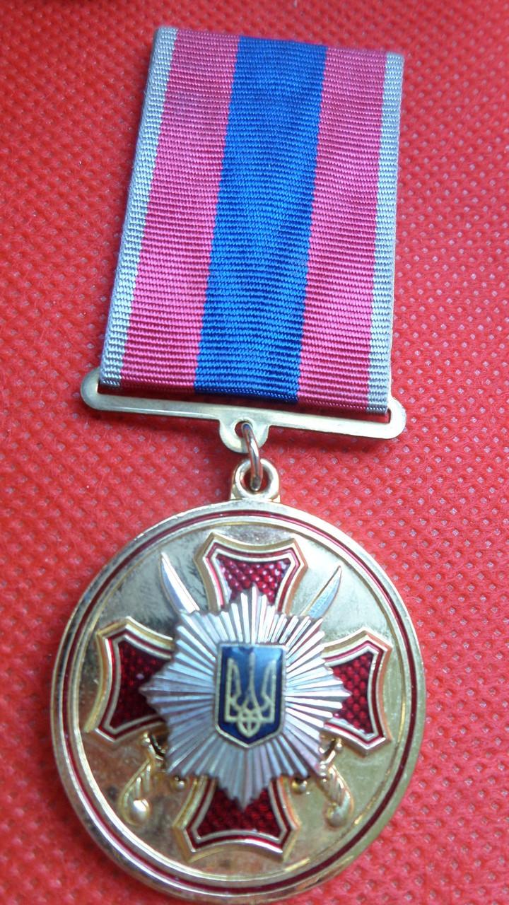 """Медаль """" Ветеран служби МВС України №603"""