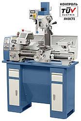 Proficenter 550WQV токарный фрезерный станок по металлу | комбинированный токарно фрезерный станок Bernardo