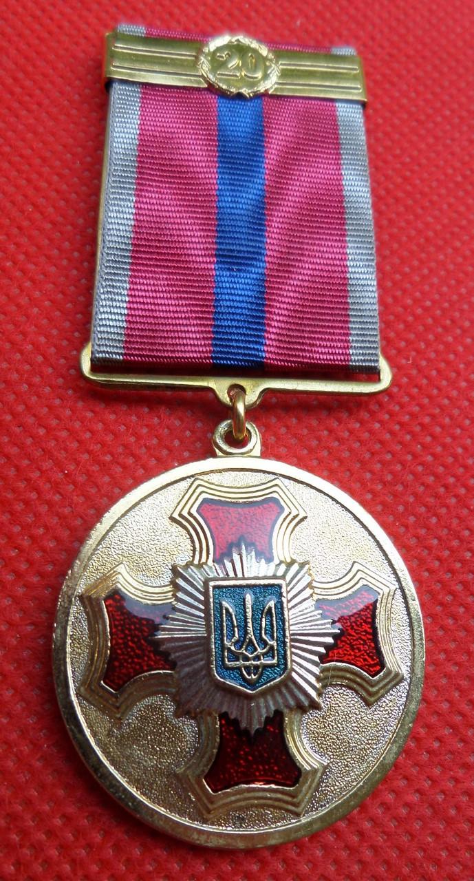 Медаль 20 років сумлінної служби МВС України №604