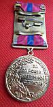 Медаль 20 років сумлінної служби МВС України №604, фото 2