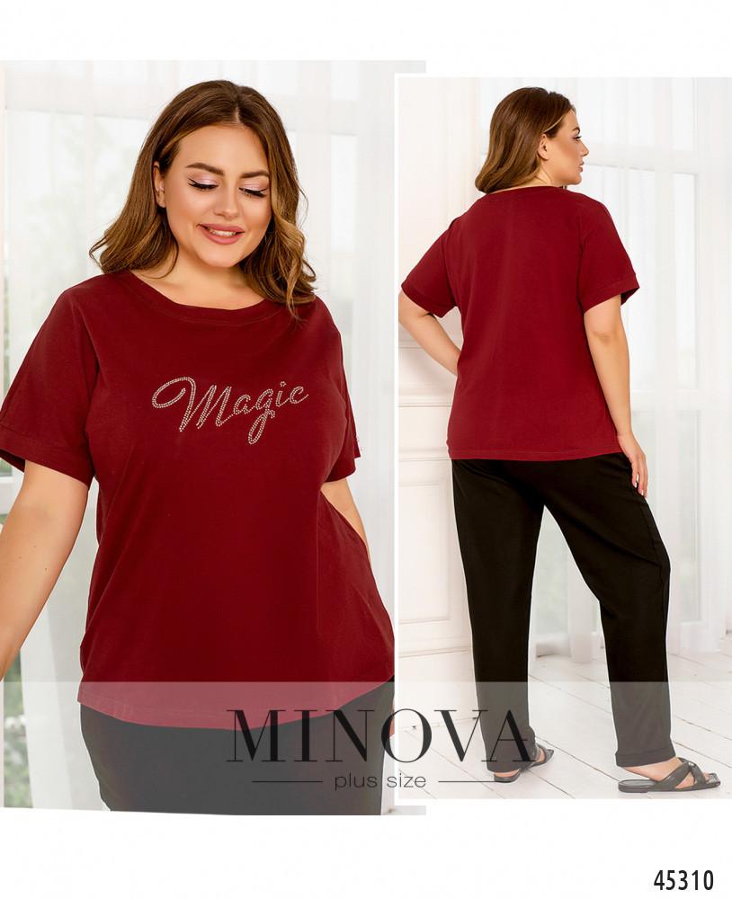 Базова бордова минималистичная футболка великого розміру. Розмір: 50-52, 54-56, 58-60, 62-64, 66-68