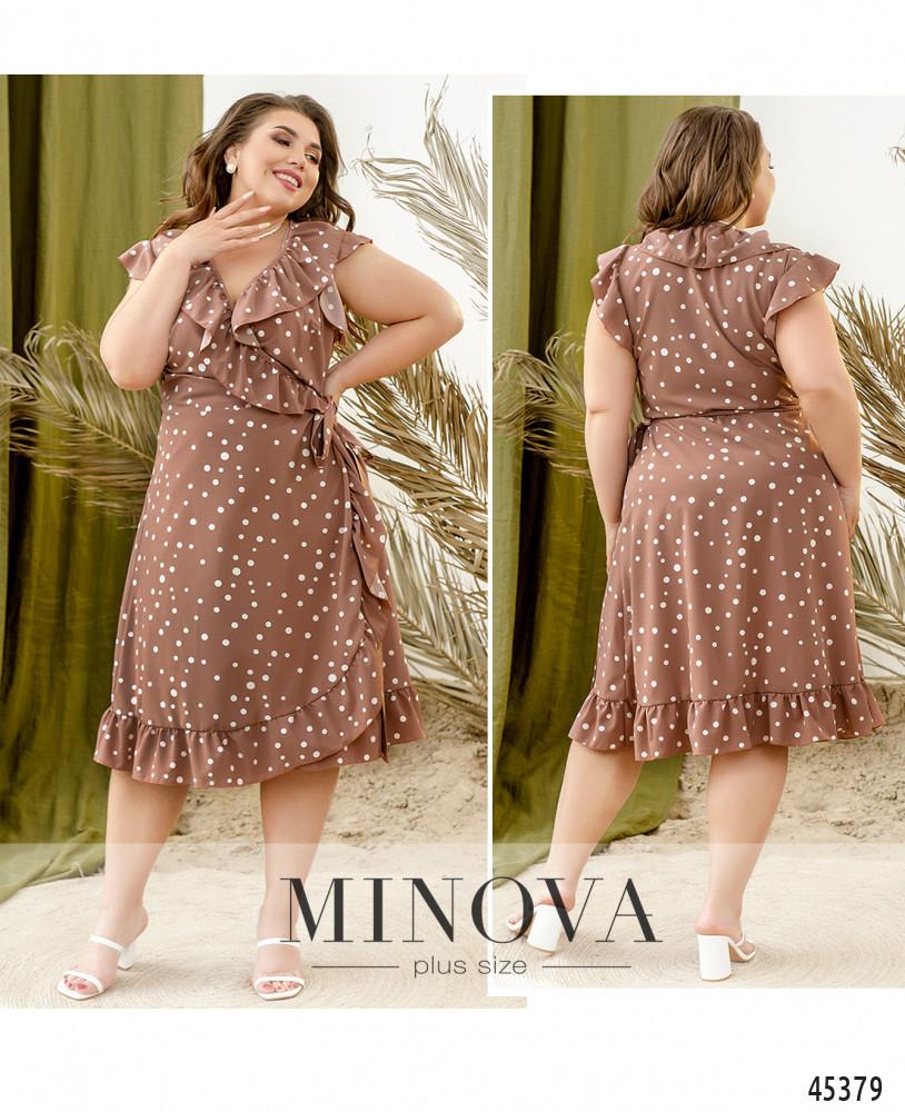 Легке літнє плаття в горошок на запАх великого розміру. Розмір: 48-50, 52-54, 56-58
