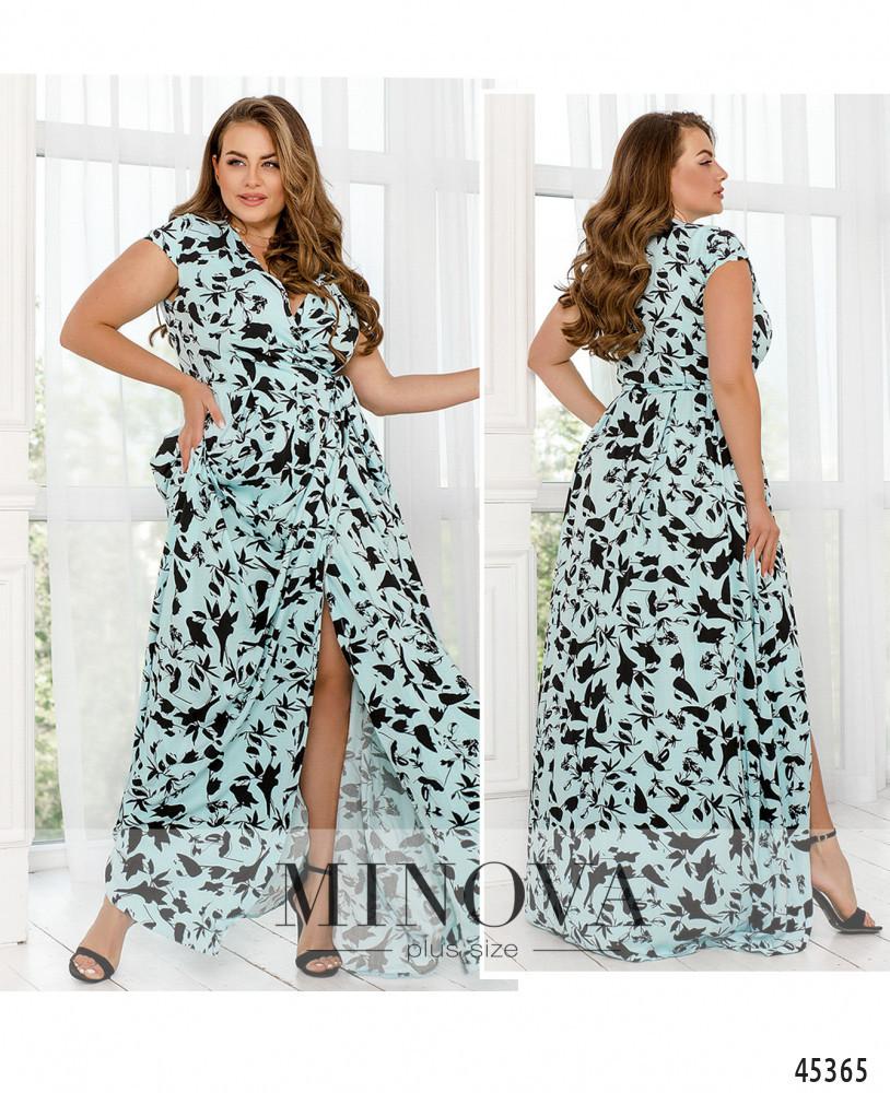 Нежное длинное голубое платье большого размера. Размер: 50-52, 54-56