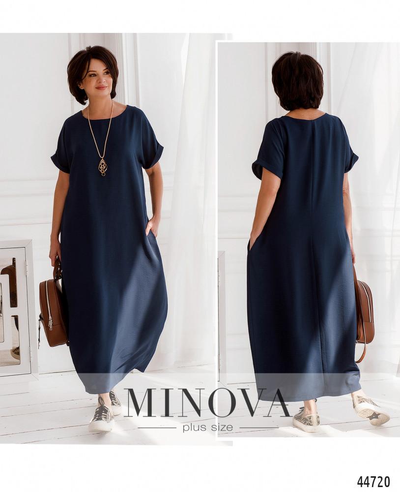 Минималистичное лёгкое синее платье большого размера. Размер: 46-48, 50-52, 54-56, 58-60, 62-64, 66-68