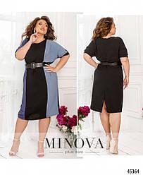 Лаконичное платье прямого кроя больших размеров. Размер: 46-48, 50-52, 54-56, 58-60