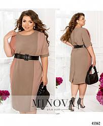 Лаконичное бежевое платье прямого кроя большого размера. Размер: 46-48, 50-52, 54-56, 58-60
