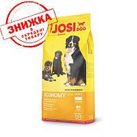 Корм Josera JosiDog Economy 15 кг для взрослых собак