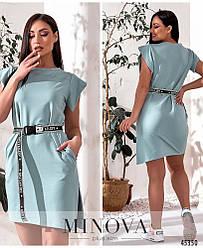 Трикотажное голубое платье большого размера. Размер: 46-48, 50-52, 54-56, 58-60