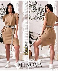 Трикотажное минималистичное бежевое платье больших размеров. Размер: 46-48, 50-52, 54-56, 58-60