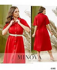 Минималистичное красное платье-рубашка. Размер: 42-44, 44-46