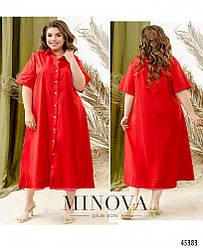 Лаконичное однотонное красное платье-рубашка большого размера. Размер: 48-50, 52-54, 56-58