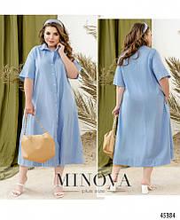 Лаконичное однотонное голубое платье-рубашка большого размера. Размер: 48-50, 52-54, 56-58