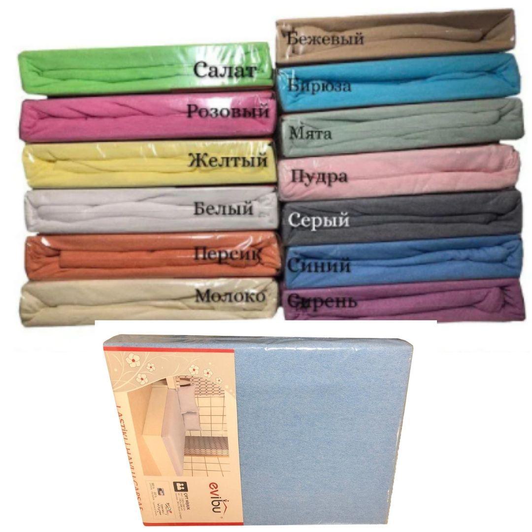 Махровые простыни на резинке натяжные однотонные 180х200 с наволочками двуспальные Разные цвета Турция Evibu
