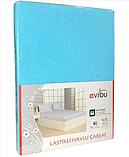 Махровые простыни на резинке натяжные однотонные 180х200 с наволочками двуспальные Разные цвета Турция Evibu, фото 5