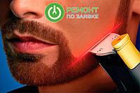 В США разработали лазерную бритву
