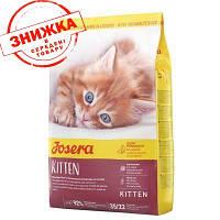 Корм Josera Cat Kitten 10 кг для котят до 12-и мес.,а также для беременных и кормящих кошек