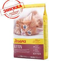 Josera Cat Kitten 2 кг - Корм для кошенят до 12-ї міс., А також для вагітних і годуючих кішок