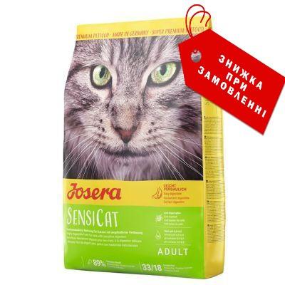 Josera SensiCat 2 кг - корм для кішок з чутливим травленням (качка, індичка)