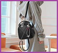 Городские рюкзаки и сумки-рюкзаки женские, Маленький стильный рюкзак женский, Мини-рюкзак женский стильный