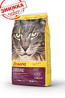 Корм для кішок Josera Carismo 2 кг з нирковою недостатністю старше 7 років