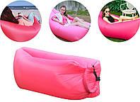 Надувной лежак-мешок Lamzac (Ламзак) розовый
