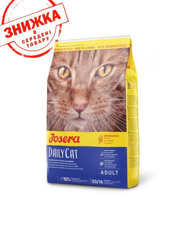 Josera DailyCat 2 кг - беззерновой корм для кошек