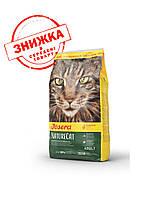 Josera NatureCat 2 кг - Беззерновой корм для кошенят з 6 міс. і дорослих кішок